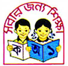 Primary Assistant Teacher