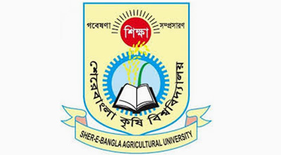 SAU admission result 2013