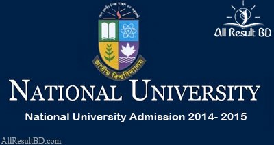 National University admission 2014