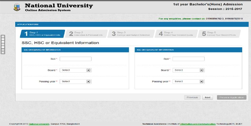National University online admission Application Form nu