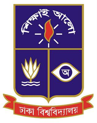 Dhaka University MBA Admission Result 2013- 2014 Published