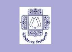 Jahangirnagar University Admission Test Question Paper Leak