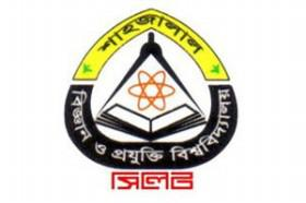 Shahjalal University of science and technology Admission circular 2014-15