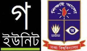 Dhaka University GA Unit Result and C Unit Seat Plan 2014-15