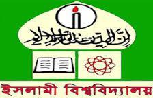 Islamic University Fazil Honours Admission Notice 2014-15