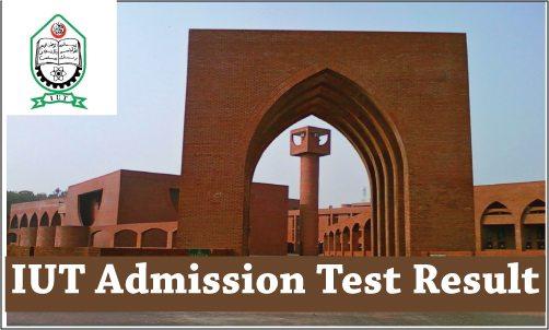 IUT Admission Test Result