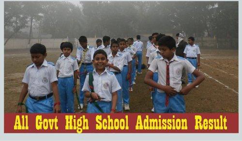 Govt High School Admission Result