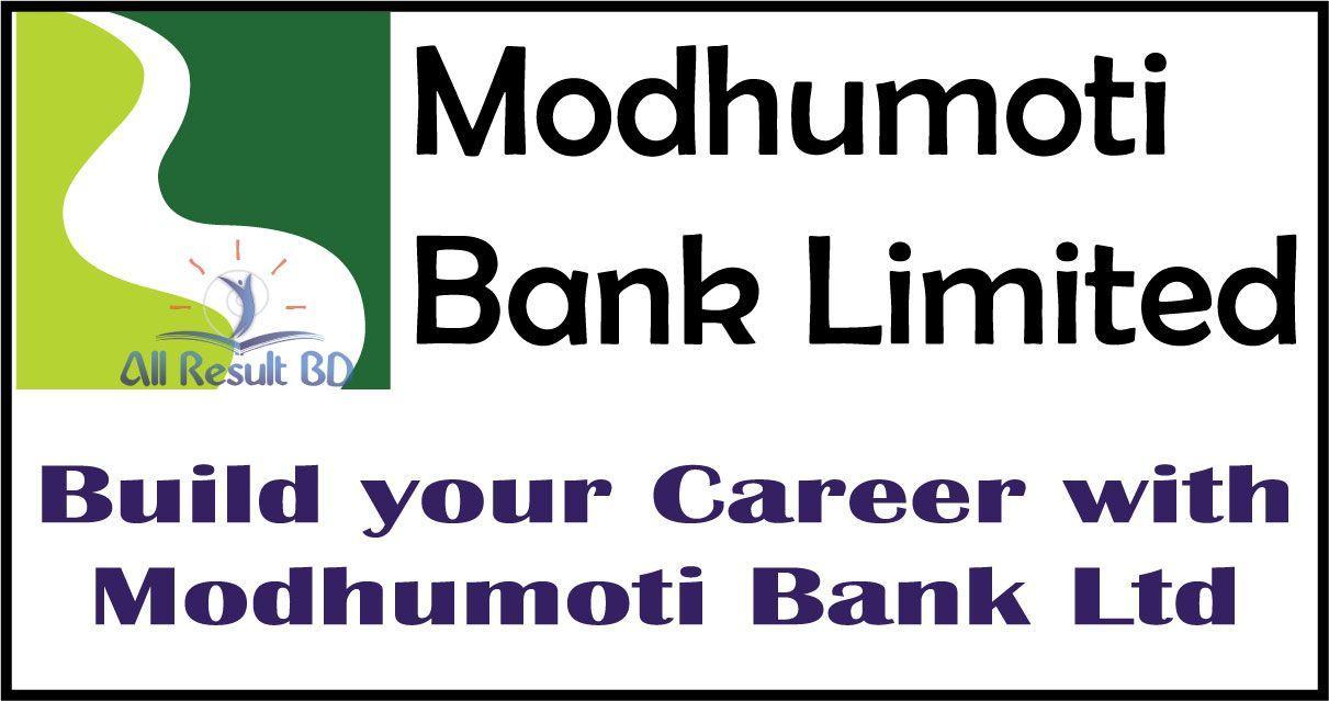 Modhumoti Bank Limited Job