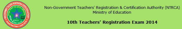 10th teachers registration exam circular Ntrca.teletalk.com.bd