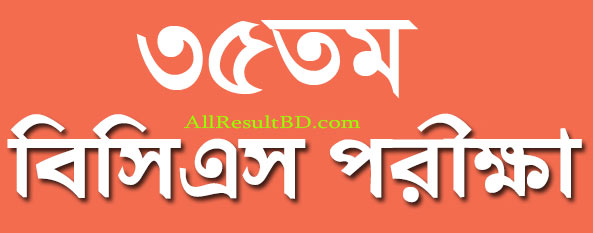 35th BCS Online apply preliminary exam date & Seat Plan Download