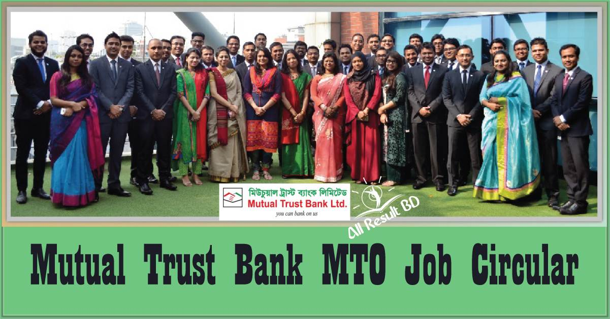 Mutual Trust Bank MTO Job Circular