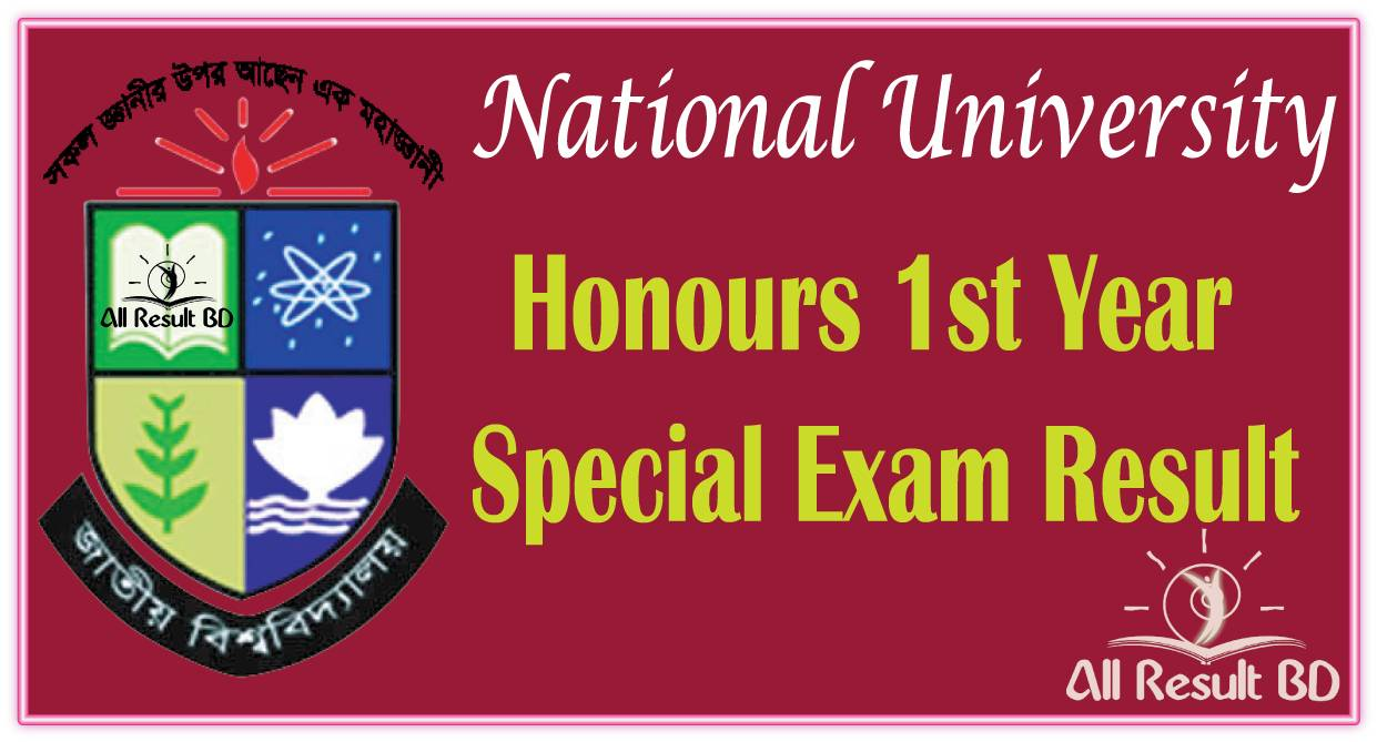 Honours 1st Year Special Exam Result