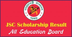 jsc scholarship result