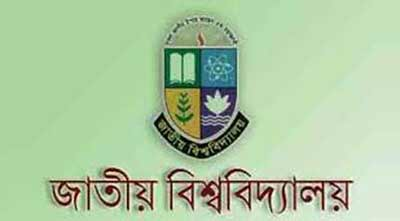 NU Honours 4th Year Result ReScrutiny Application 2013