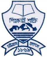 Chittagong College HSC Admission Notice Result 2014