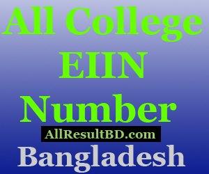 College EIIN Number of Dhaka and All college EIIN code Bangladesh