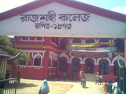 Rajshahi College