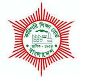 Vocational Class 9 admission Result Notice Technical Education Board 2015