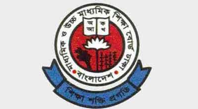 Dhaka Education board HSC Admission result 2014 Download