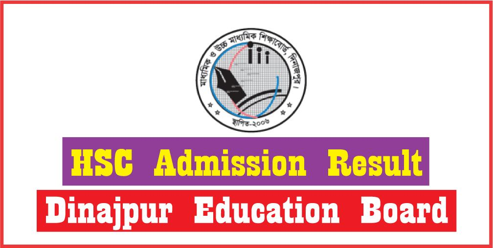 HSC Admission Result 2017 Dinajpur Board