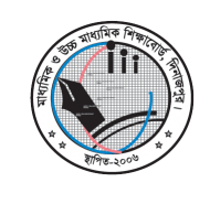 HSC Admission Result 2014 Dinajpur Education Board www.dinajpureducationboard.gov.bd