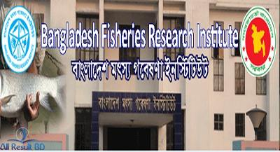 Diploma in Fisheries Admission Result Notice 2014-2015