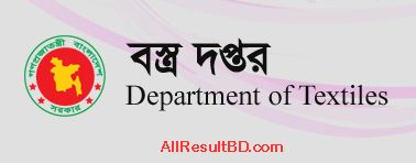 Diploma in Textile Engineering Admission Result Notice 2014-15
