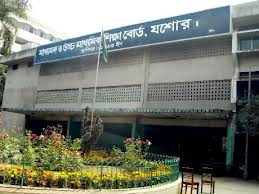 Jessore Education Board
