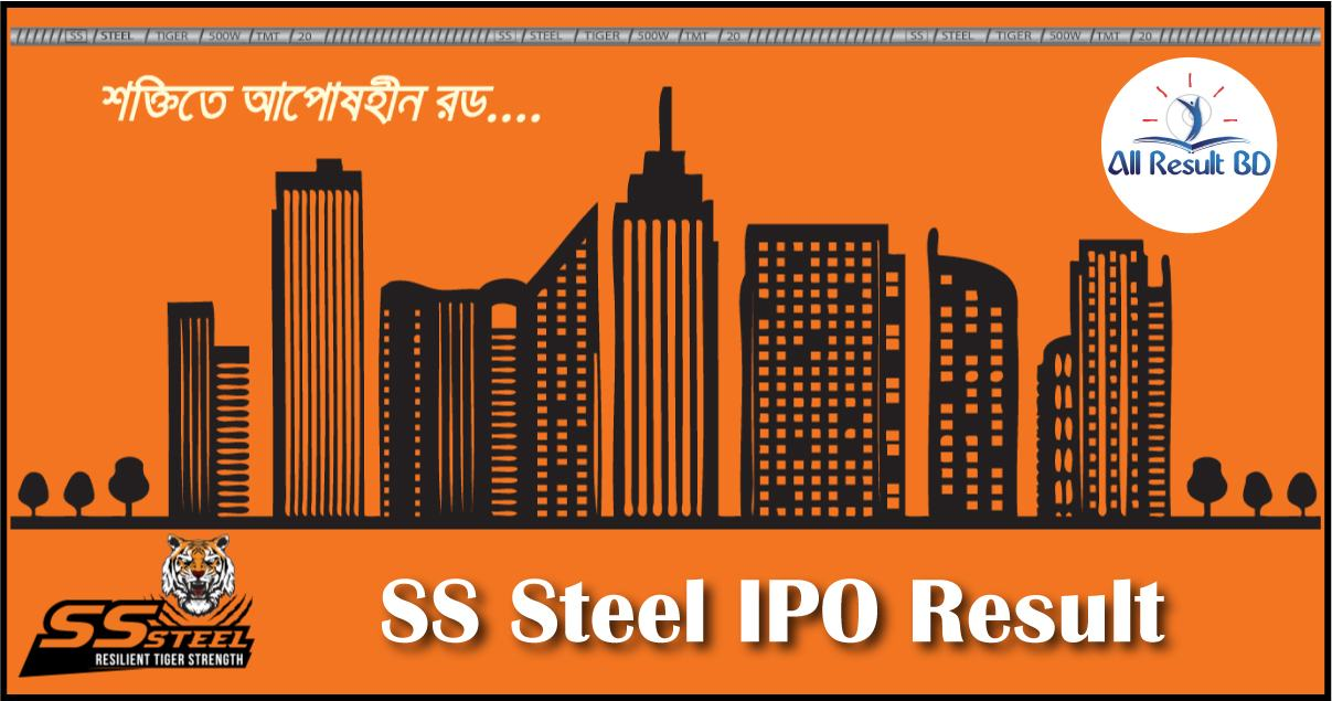 SS Steel IPO Result