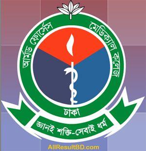 Armed Forces Medical College Admission Test Result