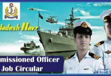 Bangladesh Navy Commissioned Officer Job