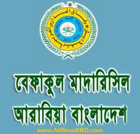 BEFAQ Result 2016 39th Exam Qawmi Madrasas Bangladesh