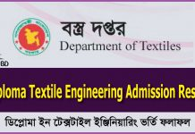 diploma textile engineering admission Result