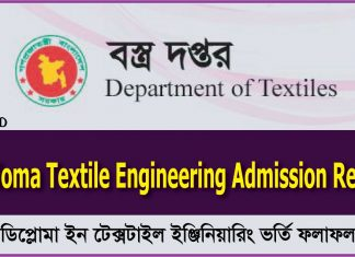 diploma textile engineering admission Result