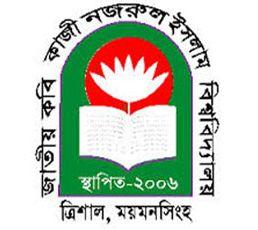 Jatiya Kabi Kazi Nazrul Islam University Admission Notice 2014-15