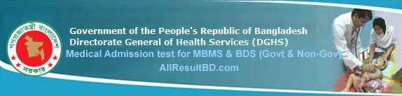 Medical Admission Test Result MBBS/BDS Seat Plan 2014-15 dghs.teletalk.com.bd