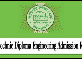 Polytechnic Diploma Engineering Admission Result