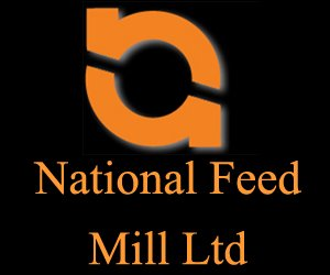 National Feed Mill Ltd IPO Approved Form, Prospectus Download
