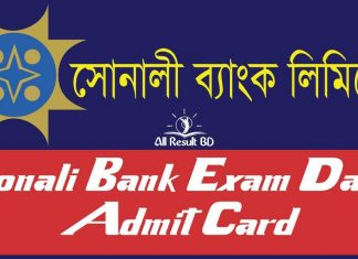 Sonali Bank Exam Date
