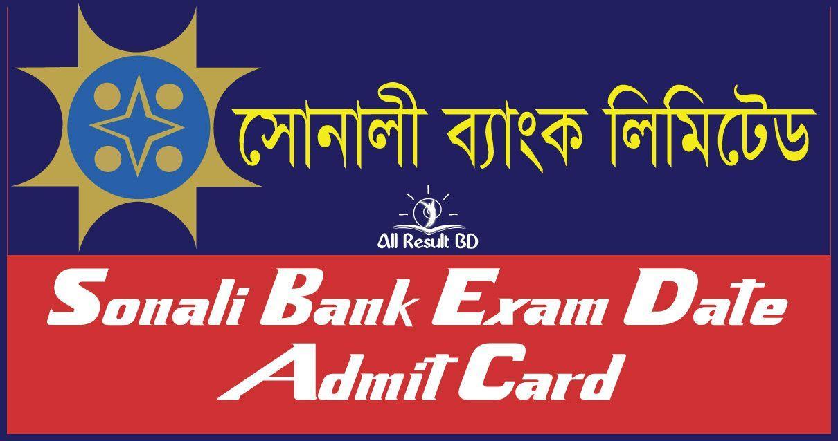 Sonali Bank Exam Date