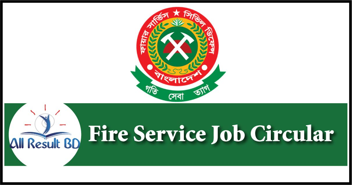 Fire Service Job Circular