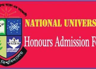 National university online admission