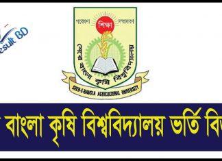 Sher-E-Bangla Agricultural University Admission Test