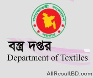BSc in Textile Engineering Admission Result and Circular 2014-15
