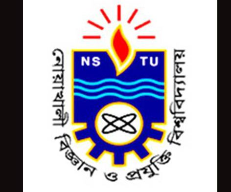 Noakhali Science and Technology University Admission test result, Seat Plan 2014-15