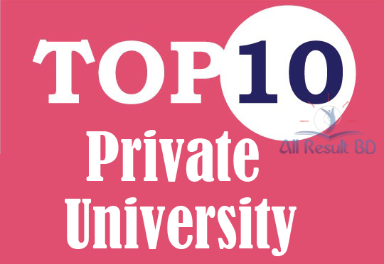private university ranking in bangladesh