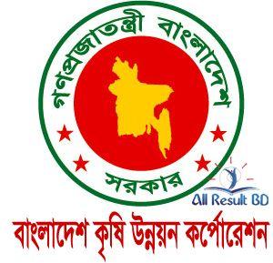 Bangladesh Krishi Unnayan Corporation Job Circular Result 2014