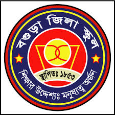 Bogra Zilla School Class 3 Admission Test Result