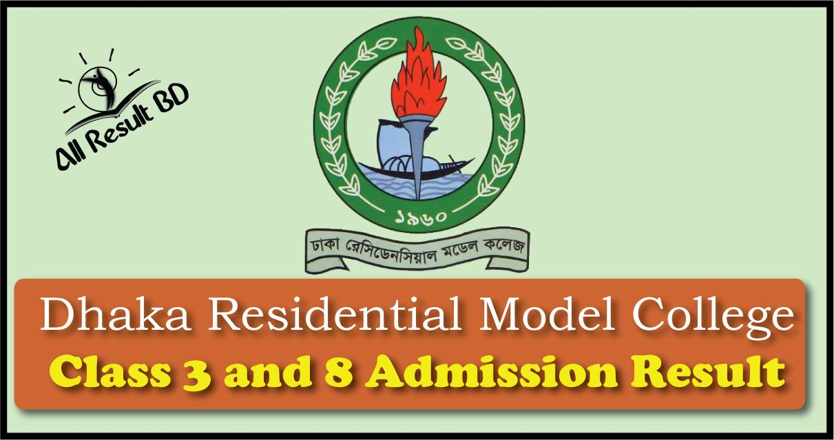 Dhaka Residential Model College Class 3 and 8 Admission Result