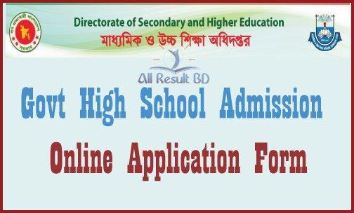 Govt School Admission Online Application Form
